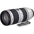 Canon EF 70-200mm f/2.8L IS II USM (公司貨)