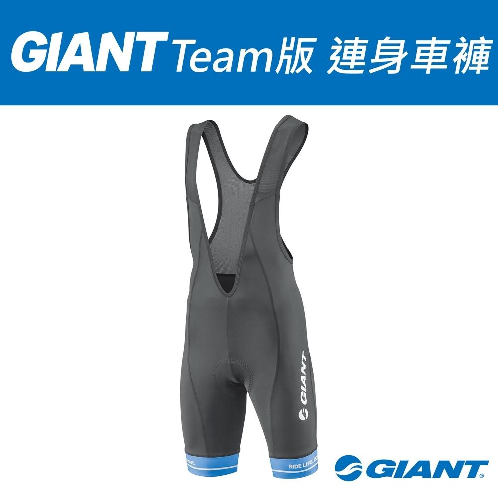 GIANT Team版 CoreComfort褲墊連身車褲 product image 1