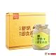 華陀扶元堂 鮮燉即食燕窩1盒(350g/瓶) product thumbnail 1
