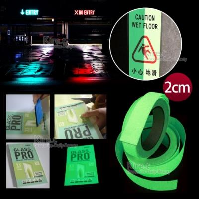 DIY螢光看板夜光貼膜/發光透明膠帶/蓄光膜貼紙 300x2CM kiret