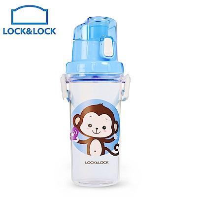 樂扣樂扣小猴子背帶優質水壺550ML/藍(快)