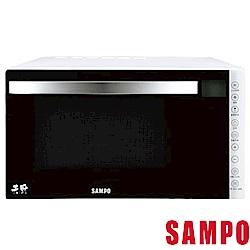 SAMPO聲寶28L平台式燒烤微波爐(福利品) RE-B328PGM