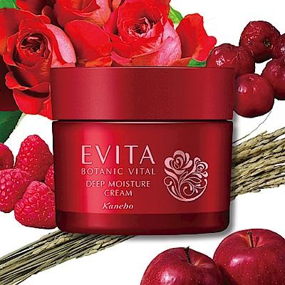 EVITA 紅玫瑰潤澤乳霜