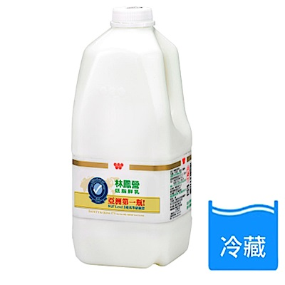 林鳳營 高品質鮮乳 低脂 1857ml