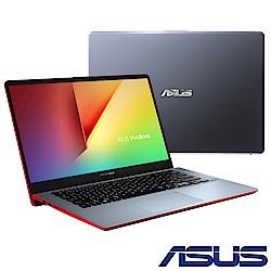 ASUS S430UN 14吋窄邊筆電 (i5-8