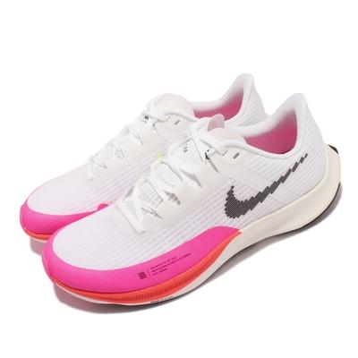 Nike 慢跑鞋 Zoom Rival Fly 3 運動 男鞋 氣墊 舒適 避震 路跑 東京奧運 球鞋 白 粉 DJ5426-100