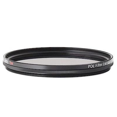 蔡司 Zeiss T* POL (circular) 多層鍍膜偏光鏡/67mm