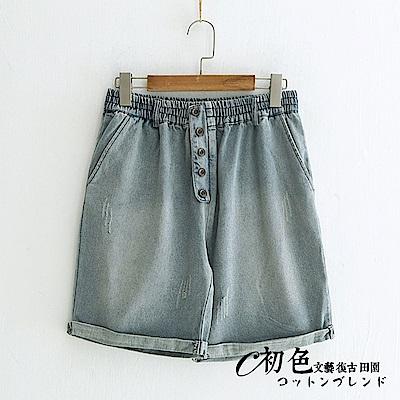 時尚個性單排扣牛仔短褲-共2色(F可選)     初色