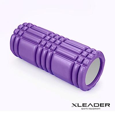 Leader X 環保EVA專業舒展塑身按摩瑜珈滾筒 滾輪 瑜珈柱 紫色 - 急速配