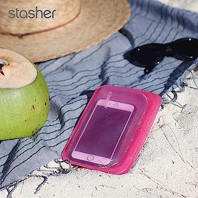 Stasher 長形環保按壓式矽膠密封袋-野莓紅(快)