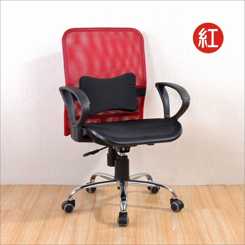 DFhouse跨時代全網電腦椅+腰枕(鐵腳)-6色 59*48*88-96