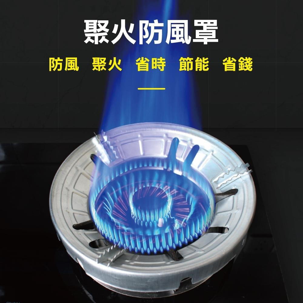 鋁鍍鋅材質通用防風聚火瓦斯爐節能罩