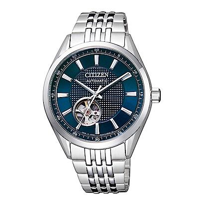 CITIZEN星辰 開芯鏤空時尚機械腕錶(NH9110-81L)