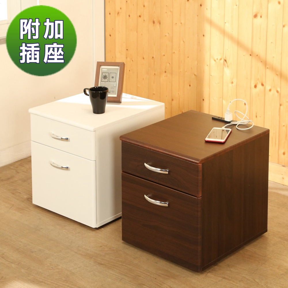BuyJM無銳角低甲醛附插座二抽床頭櫃/收納櫃40x45x44公分-DIY