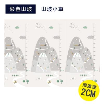【Global mat】國民地墊 XPE大尺寸2CM加厚摺疊地墊 - 彩色山坡