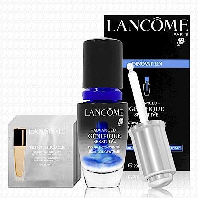 LANCOME蘭蔻 超進化肌因活性安瓶20ml(贈水感粉底1mlx12)