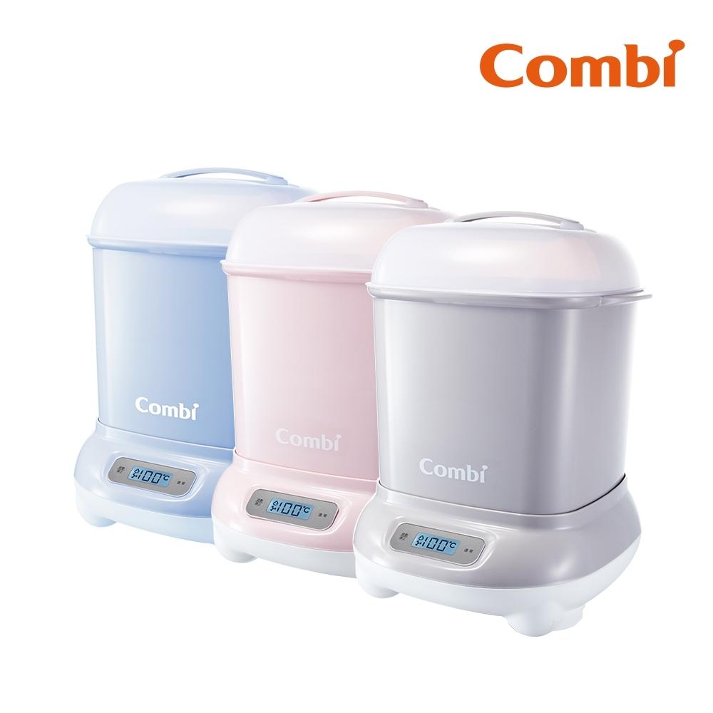 回饋8%超贈點【Combi】Pro 360高效消毒烘乾鍋 寧靜灰/優雅粉/靜謐藍