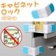 【超值4入】kiret 安全直角鎖升級款-雙按鈕按壓卡扣 product thumbnail 1