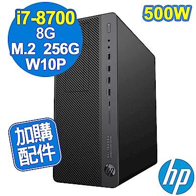HP 800G4 WS 8代 i7 W10P 工作站 自由配