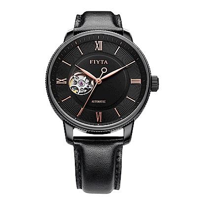 FIYTA飛亞達 攝影系列時尚鏤空機械錶黑色皮帶-GA860013.BBB-42mm
