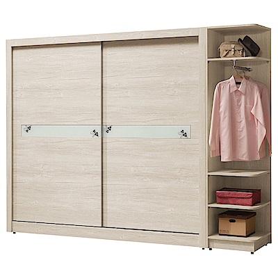文創集 西貝頓8.6尺衣櫃組合(吊衣桿+二抽屜+六宮格抽屜)-258x60x202cm免組