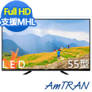 AmTRAN 55吋 Full HD液晶顯示器+視訊盒 55A