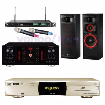 音圓 S-2001 N2-150+FNSD A-450+ACT-589+XLS-12(伴唱機4TB+卡拉OK套組)