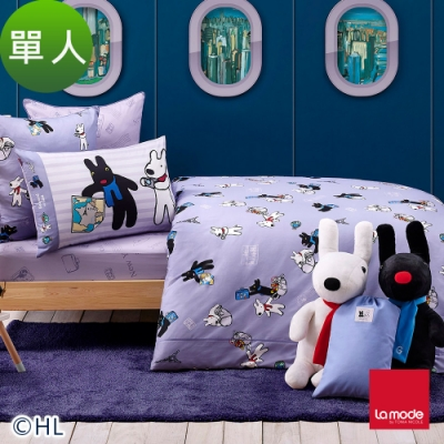 La mode寢飾 環遊世界趣環保印染100%精梳棉被套床包組(單人)
