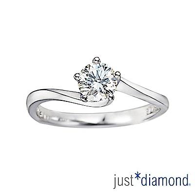 Just Diamond GIA <b>0</b>.<b>3</b>克拉 18K金鑽石戒指-情挑