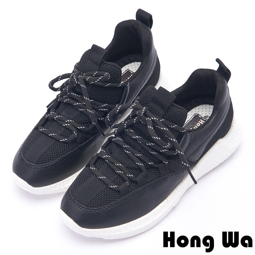 Hong Wa (偏小)時尚設計牛皮拼接編織老爹鞋 - 黑
