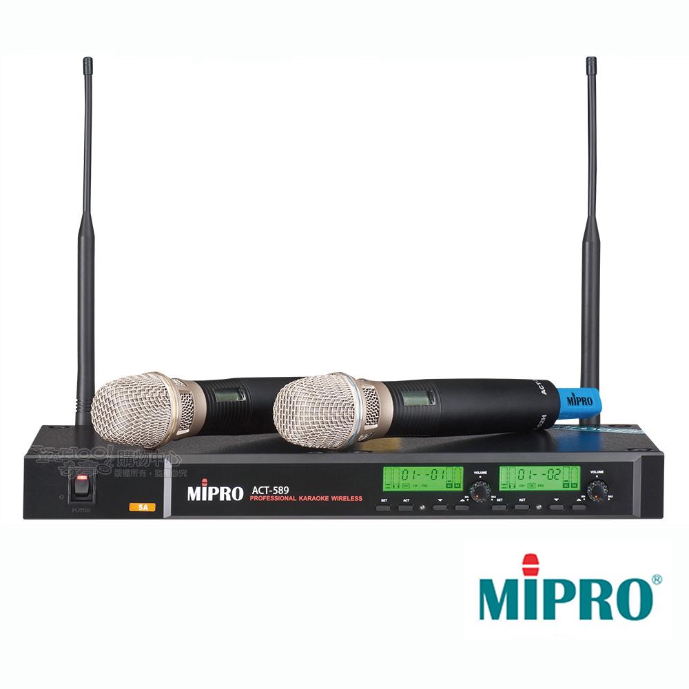 MIPRO ACT-589 自動選訊無線麥克風
