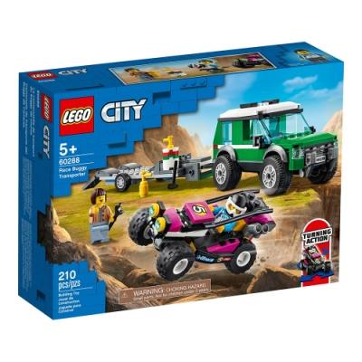 樂高LEGO 城市系列 - LT60288 越野賽車運輸車