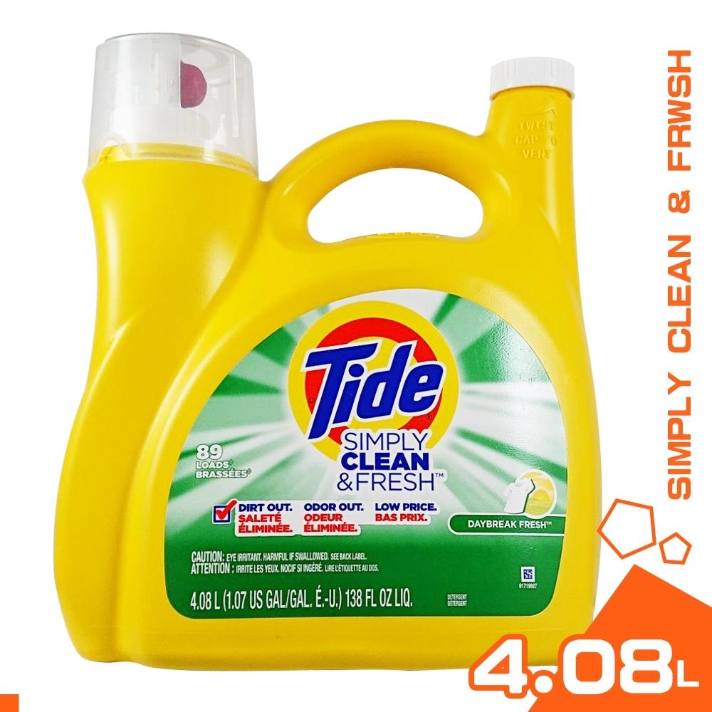 美國 TIDE CLEAN&FRESH 清新柑橘 強效 洗衣精 4.08L