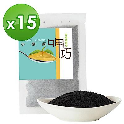 十翼饌 呷巧系列-小紫蘇(40gx15包)