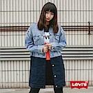 Levis 牛仔外套 女裝 長版 異材質拼接