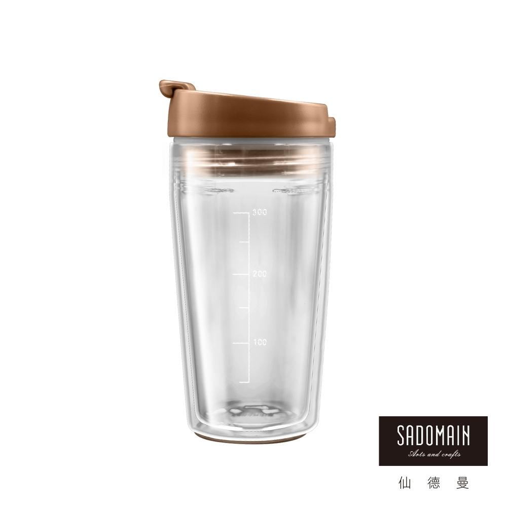 仙德曼SADOMAIN 雙層玻璃直飲杯350ML