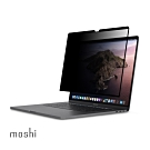 "Moshi Umbra for MacBook Pro 16"" 防窺螢幕保護貼"
