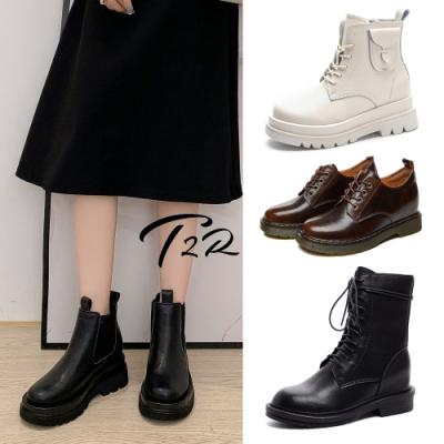 時時樂限定-T2R-正韓空運-全真皮隱形增高靴-增高7-8公分-多款