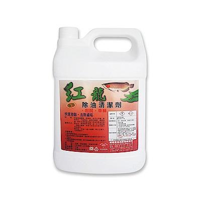 紅龍強效除油清潔劑1加侖*2瓶