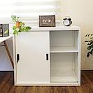 Amos 雙層鐵製辦公置物公文櫃