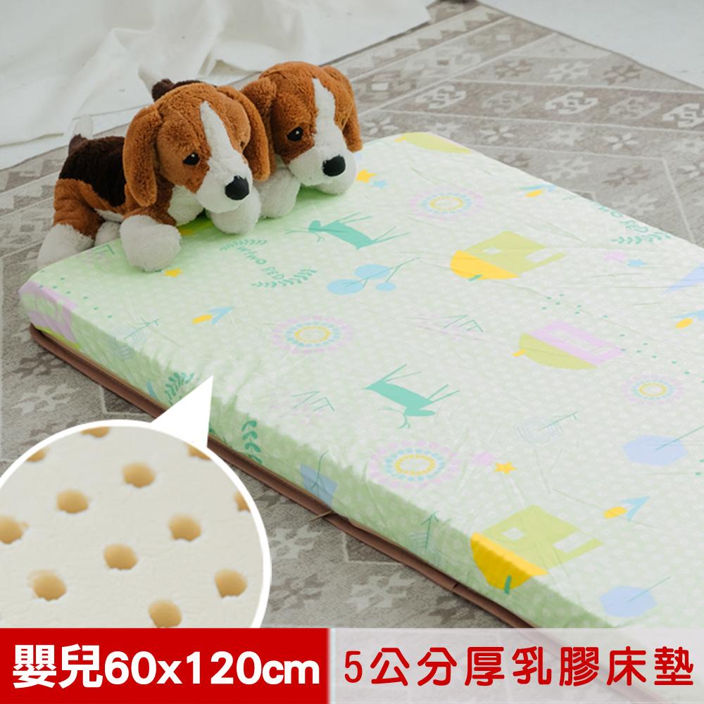 【米夢家居】 夢想家園-冬夏兩用馬來西亞進口100%天然乳膠嬰兒床墊-青春綠60X120