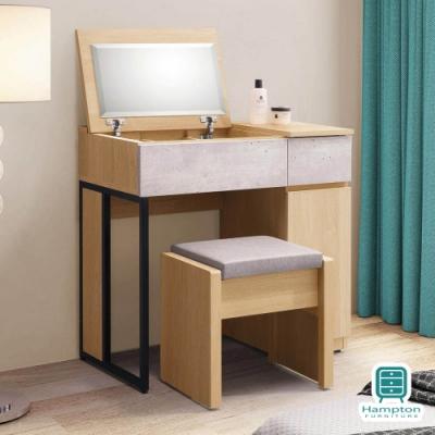 漢妮Hampton畢維斯2.7尺掀鏡式化妝桌椅組-80x42x76cm