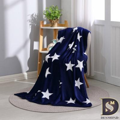 岱思夢 親膚法蘭絨 空調毯 冷氣毯 交換禮物 聖誕禮物 四季毯 伯利恆星