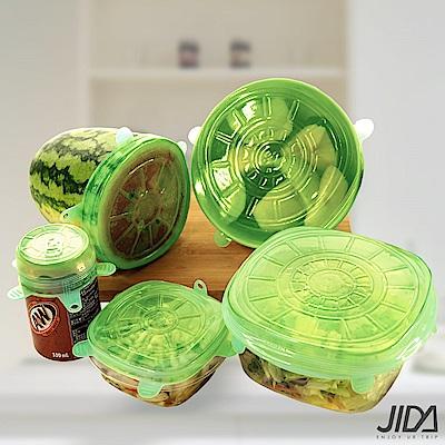 佶之屋 新款可掛式食品級萬用保鮮蓋 6件組-綠色