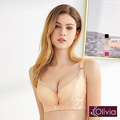 Olivia 無鋼圈大尺碼包覆集中聚攏大尺碼蕾絲內衣-膚色