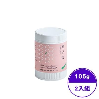 Natural10自然食-寵立善貓用綜合完整型營養粉 120g (SPT-VITCAT)(2入組)