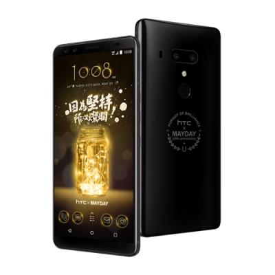HTC U12+ (6GB/64GB) 6吋手機 -五月天限定版