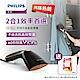 飛利浦手持輕巧蒸氣掛燙機 GC362(快速到貨) product thumbnail 2