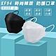 KF94魚嘴型3D立體口罩四層防護防塵飛沫立體口罩(非醫用口罩)-10片袋裝 product thumbnail 2