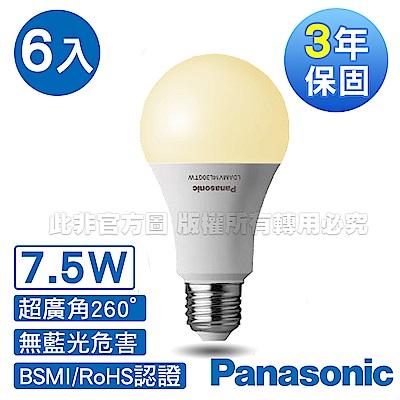 Panasonic國際牌 超廣角7.5W LED燈泡 3000K-黃光 6入